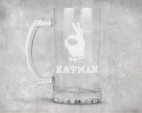 kappa etched beer mug